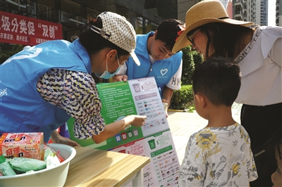 银海区启动青少年志愿者服务项目