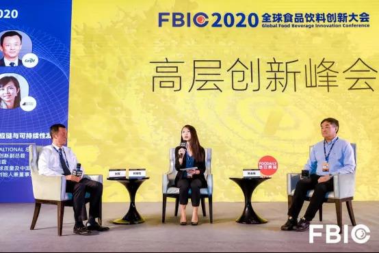 分化的市场、火热的蛋白、银发经济…CEO们如何解读中国食品业未来的危与机?