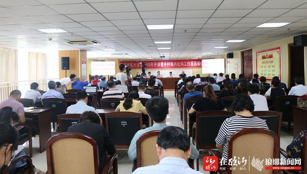 """临沂市社会科学协会创建一个特殊的研究""""孵化器"""" 以帮助农村振兴"""