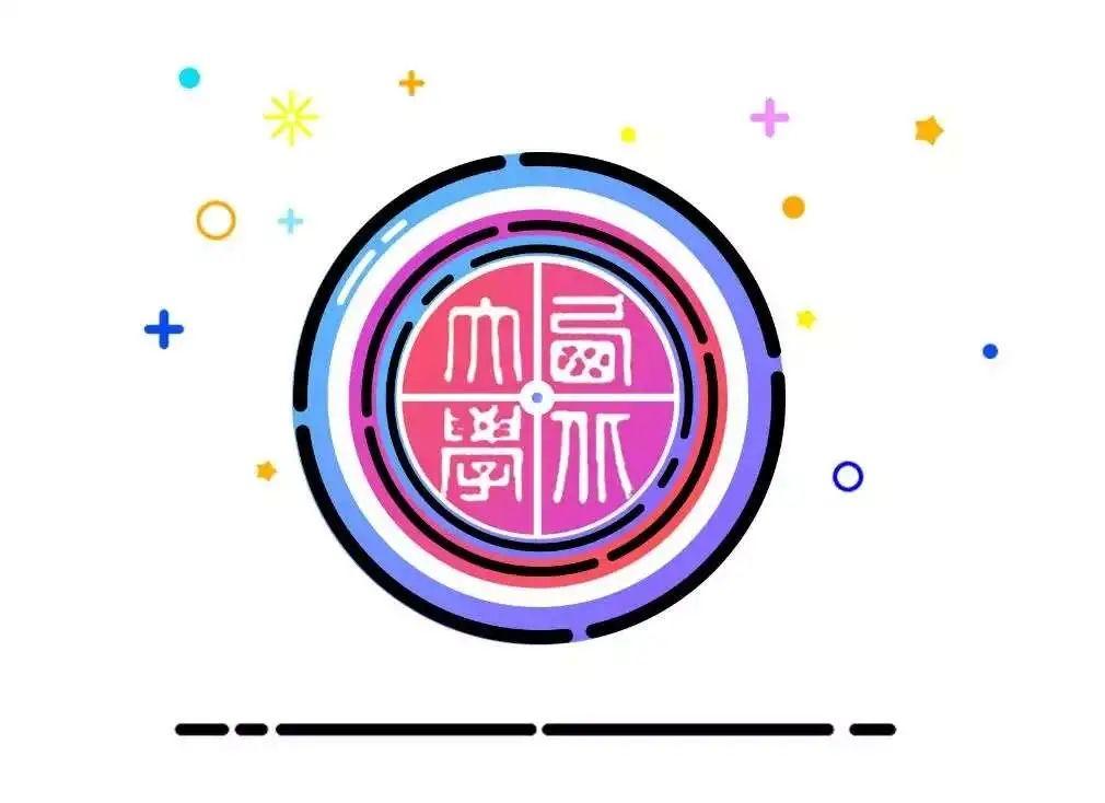超一本线118分圆梦西大考古 | 在陕文史类最高分新生孟雷,很坚定!图片