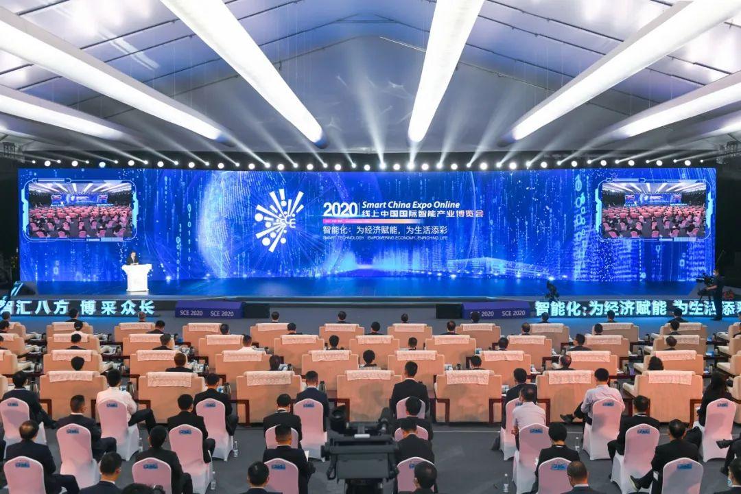 工三届第网互联业制智能和论岑岭造郭现场坛旭 摄。