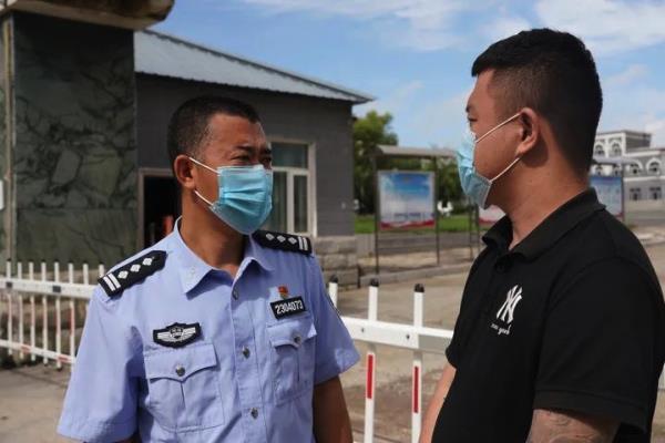 黑龙江北安监狱:他被判无期徒刑 这两个