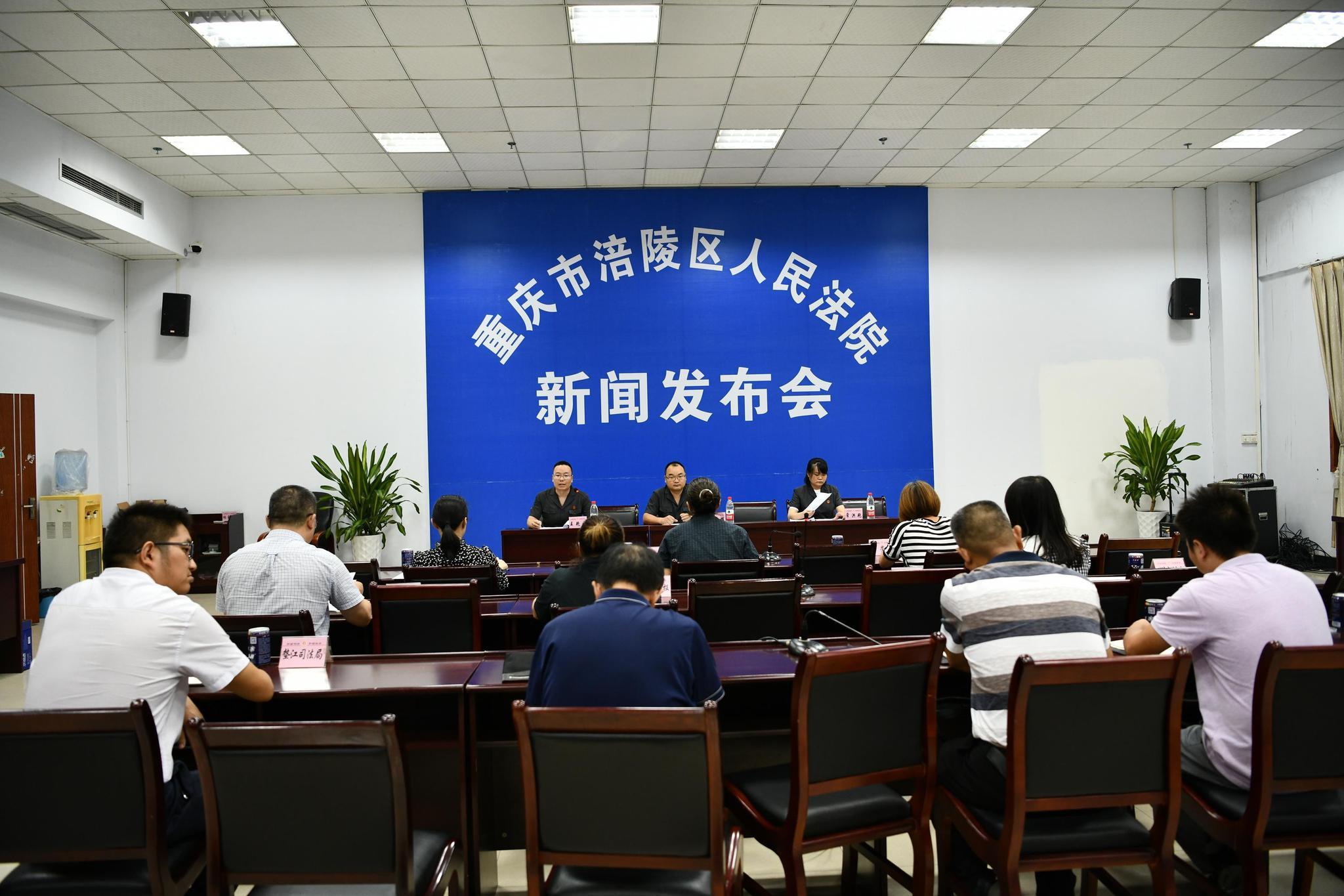 涪陵法院召开行政机关负责人出庭应诉工作新闻发布会
