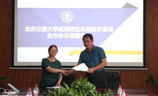 威海南海新区:校企互助、实训基地建设