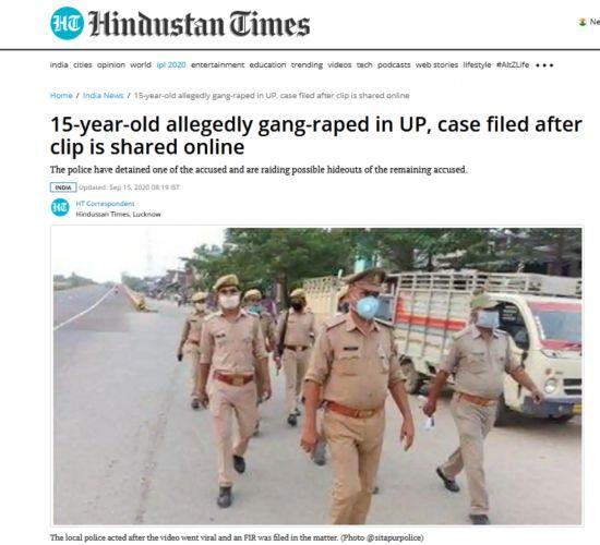 又一起恶性事件!印度15岁女孩遭5名男子轮奸,还被拍视频威胁