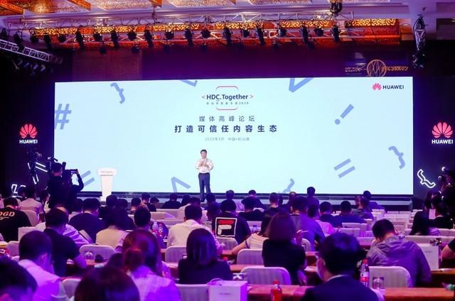 """共同打造可信内容生态 中关村在线荣获华为信息流平台""""优秀合作伙伴奖"""""""