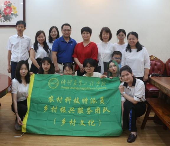 仲恺设计促进广东农产品品牌建设和成长