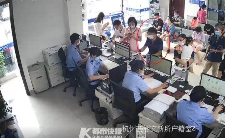 杭州一父亲给儿子办理积分落户,最后却收了自己拘留的通知!问题出在儿子出生时……