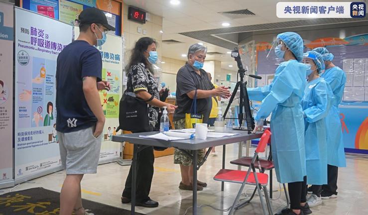 香港新冠病毒普及社区检测计划结束 累计约178.3万人检测图片