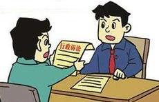 临沂:三项措施提高行政机关负责人出庭应诉率