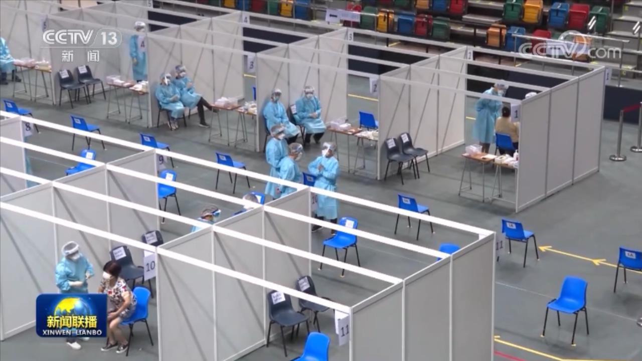 香港特区政府欢送内地核酸检测支援队图片