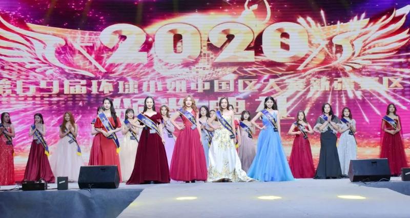 第69届环球小姐中国区新疆赛区海选在温宿县圆满落幕