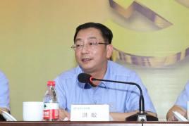 洪蛟任航空工业集团副总经理、党组成员(图/简历)图片