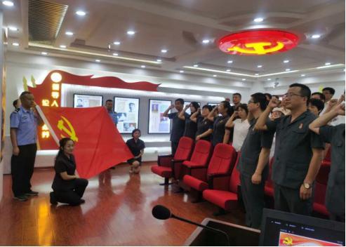 绥化法院:记住党员最初的使命是审查基准