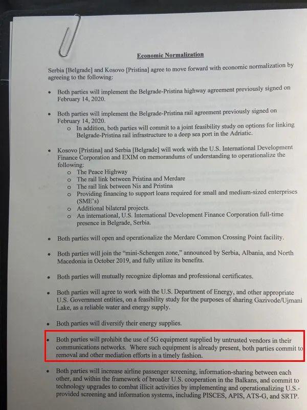 武契奇反问:中国设备有什么问题?图片