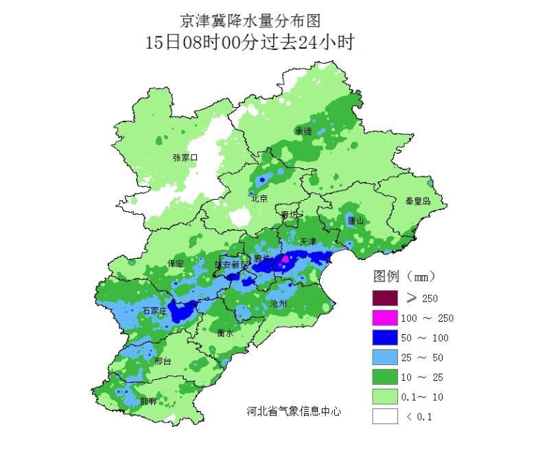95个站点24小时降雨量达暴雨级别!今日河北东北部迎中到大雨