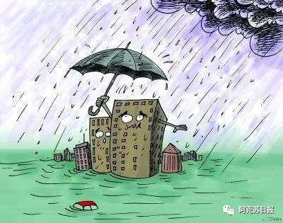 阿克苏市住建局全面开展排水防洪 当你离开时