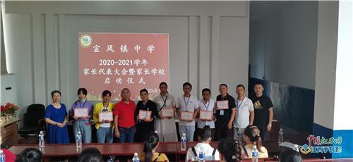 在泸西县冯谖镇中学举行的家长会暨家长