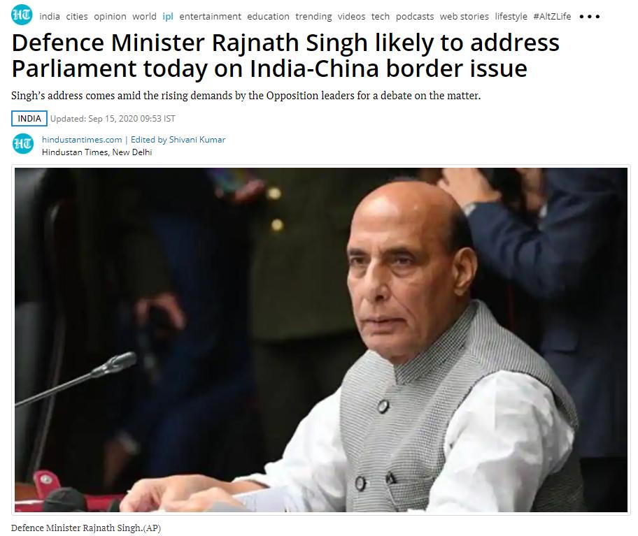 印度防长这番讲话,透出中印边境局势降温的真实筹码图片