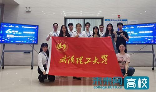 """武汉理工大学在第六届中国国际""""互联网+""""大赛湖北省复赛中获6项金奖"""
