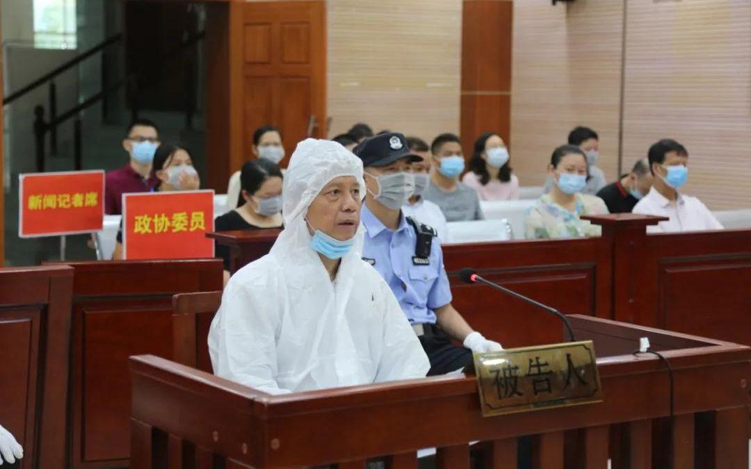 被控受贿917万 广西玉林市原副市长禤甲军受审图片