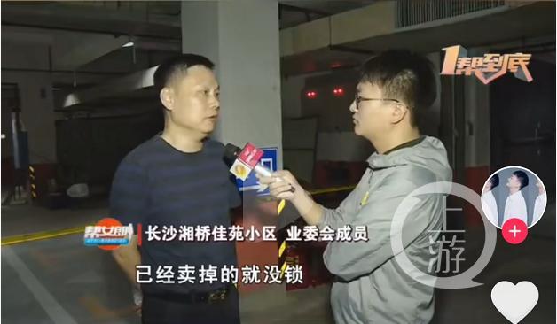 9月12日,湘桥佳苑小区监委会主任、党支部书记谭铁平接受湖南广播电视台公共频道采访。/报道截图