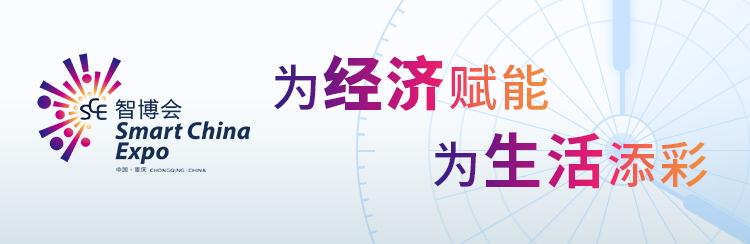 自动驾驶客车挑战赛 角逐重庆高新区图片