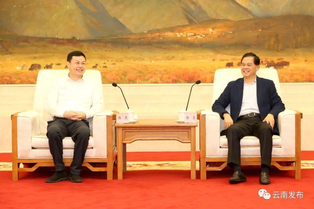 陈豪会见中国移动董事长杨杰图片