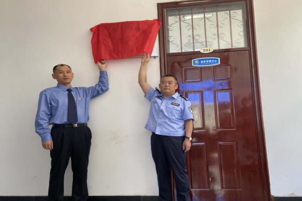 黑龙江富锦市检察院派驻富锦市公安局检察室挂牌成立