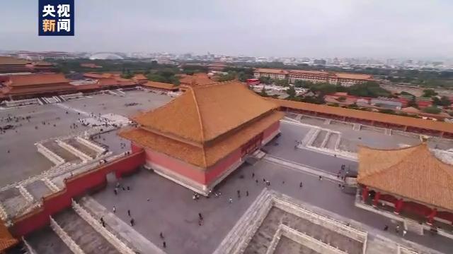《中国国家形象全球调查报告2019》在京发布 海外认可度持续上升图片