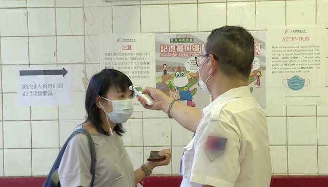 香港新增9例,其中5例本地病例均与之前确诊病例相关图片