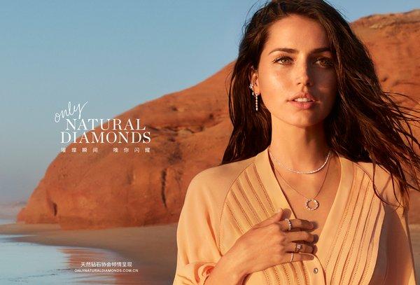 天然钻石协会携手好莱坞新星安娜·德·阿玛斯