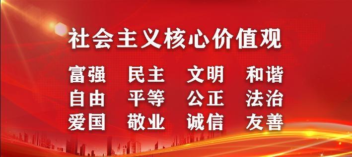 七里河警方多警种合力开展反电诈宣传