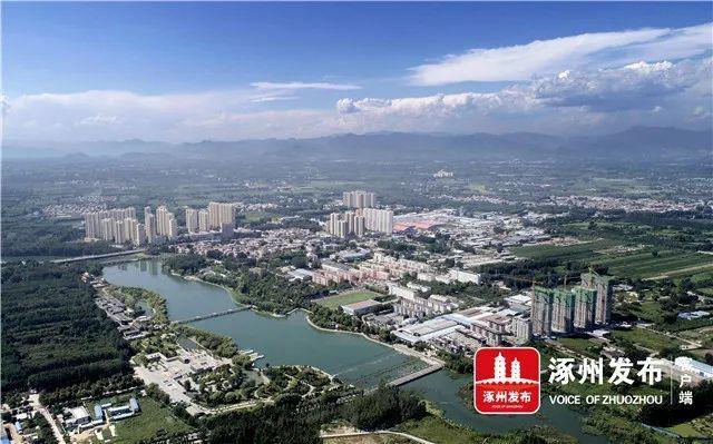 共建共享!涿州从六个方面走上了建设国