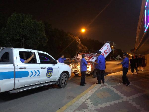 枣庄薛城市容建设临时拘留19个非法落地