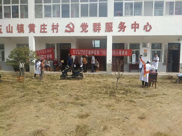 遂平县玉山镇:爱心诊所惠民生 真诚服务
