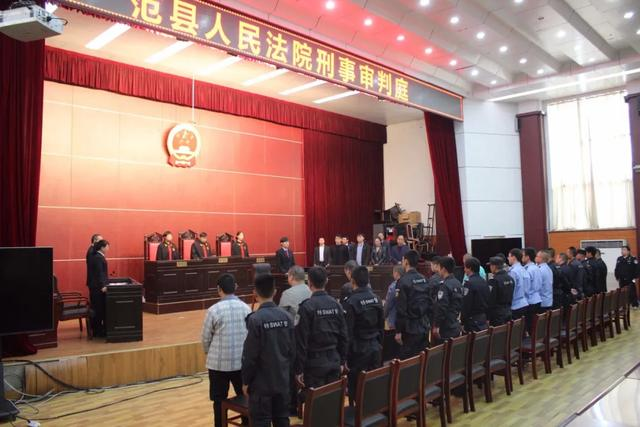 11选五吉林:组织卖淫和诈骗.濮阳恶势力犯罪集团28人被判刑
