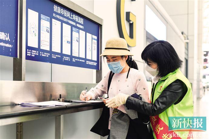 白云机场8月客流量全国第