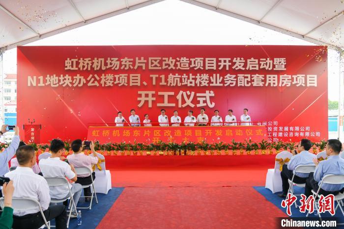 上海虹桥机场东片区改造项目开发正式启动