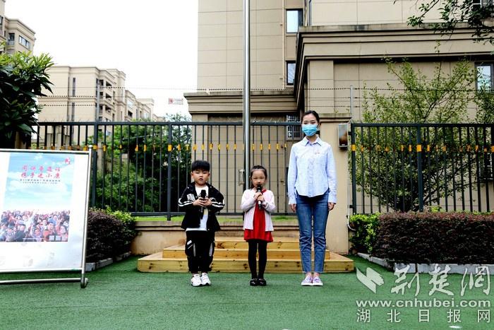 在活动中学习 洪山区实验幼儿园紫云府分园让孩子爱说普通话