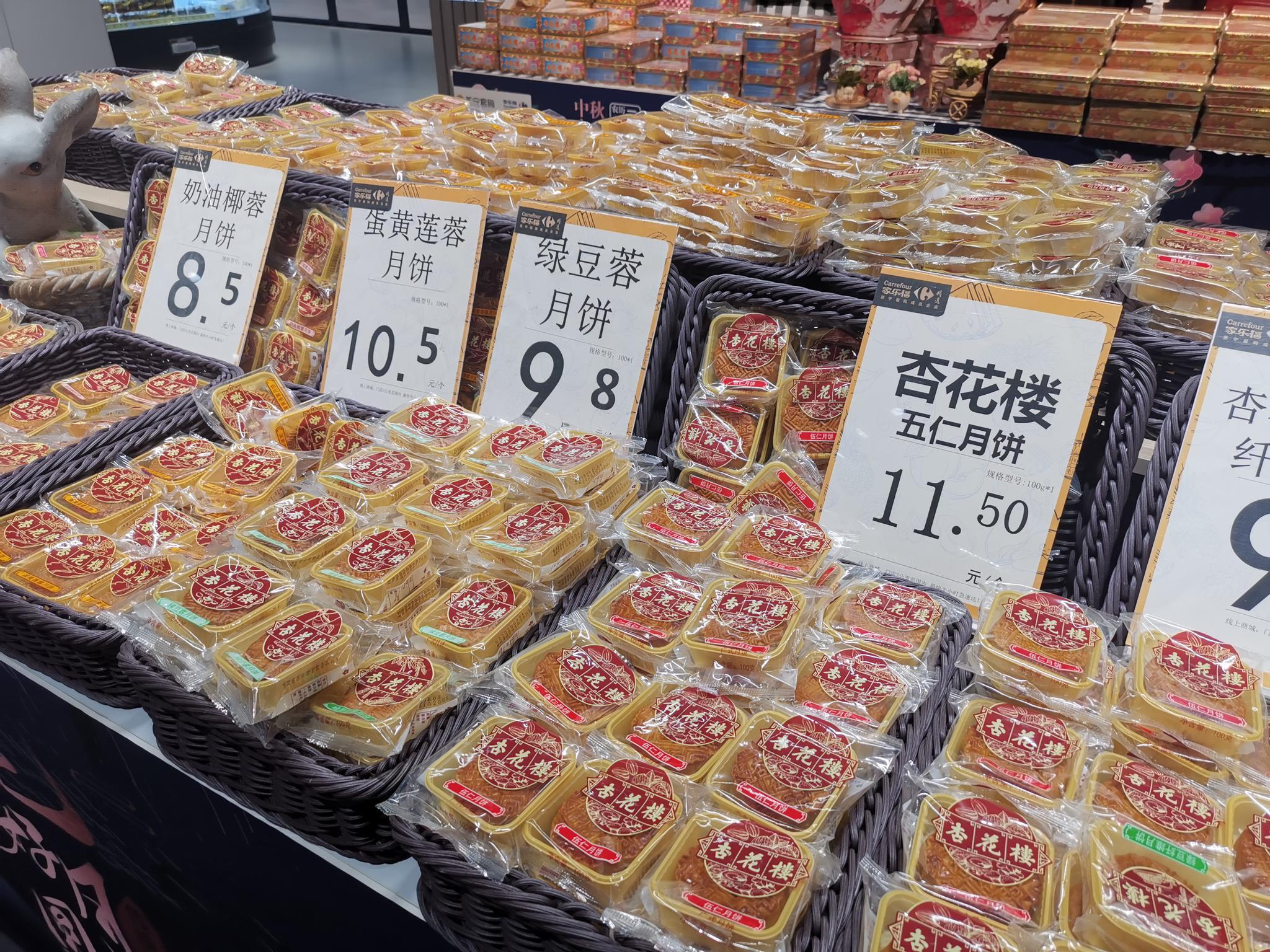 今秋月饼大观:售价或小幅上涨,团购放缓代工兴起,老味道回归图片