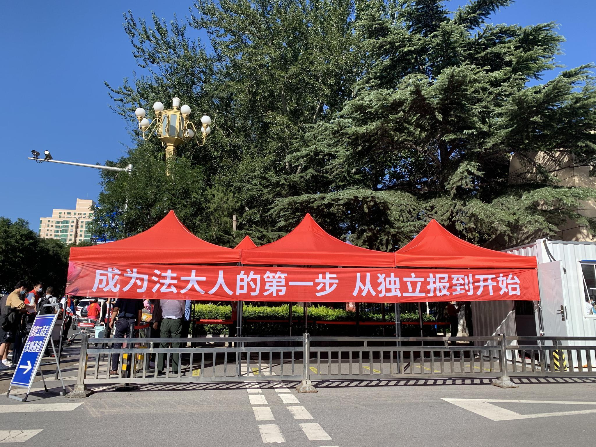 中国政法大学今起迎新,将有2100余名本科新生陆续报到图片