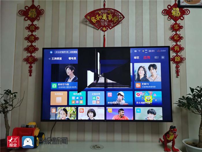 泰安网友称在国美电器购买TCL品牌电视出现黑屏 已申请消协介入