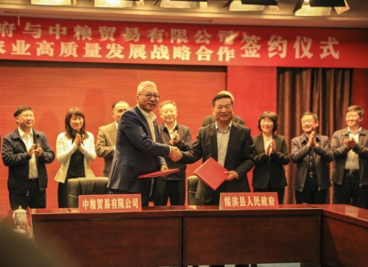 中粮贸易(绥滨)农业发展有限公司召开股东分红大会