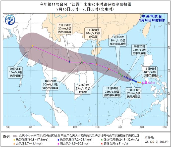 11号台风夏虹开始掀起巨浪!今天下雨在线 注意出行!