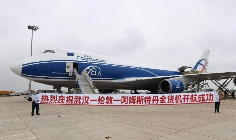 游知道|武汉—伦敦—阿姆斯特丹货运航线开通 深航恢复深圳往返首尔、金边国际航线