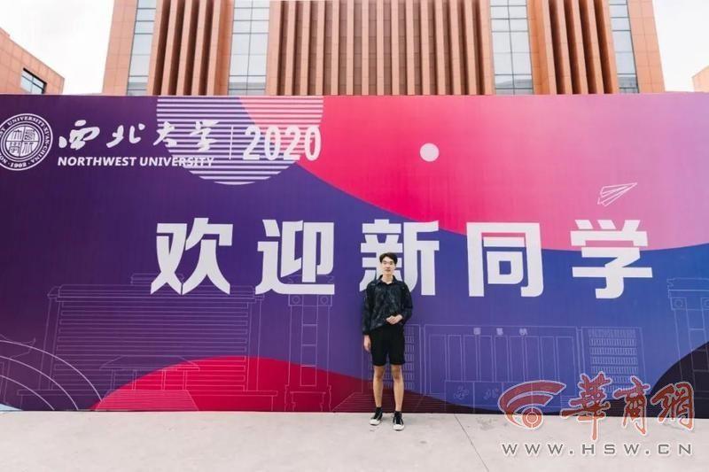 西北大学在陕录取文史类最高分考生是个帅小伙,填志愿时只填考古专业