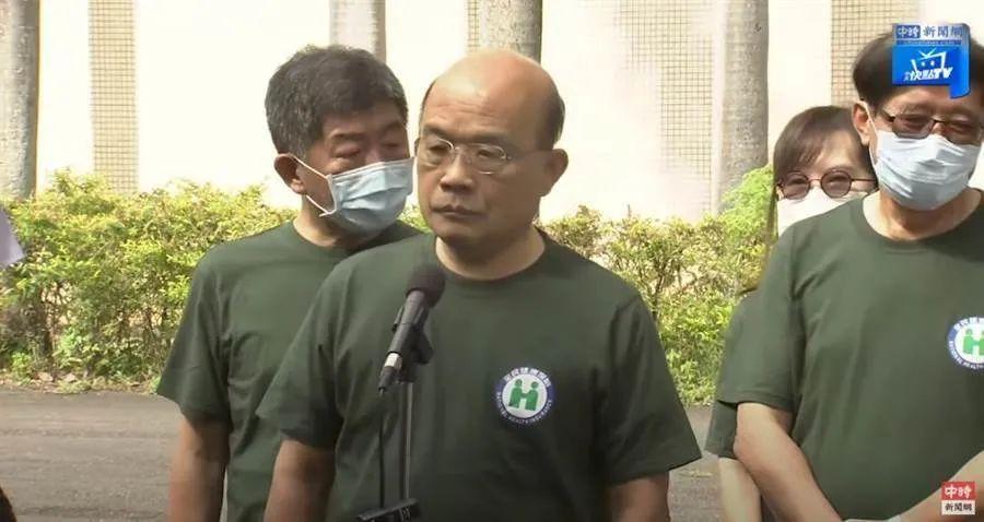 台当局行政管理机构负责人苏贞昌。图源:中时电子报视频截图