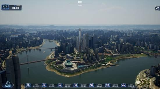 重庆第一高楼亮相2020智博会图片