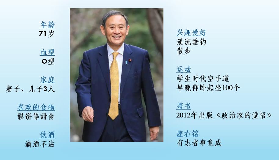 秋田县市民庆祝老乡菅义伟即将就任新首相 期待推动当地经济发展